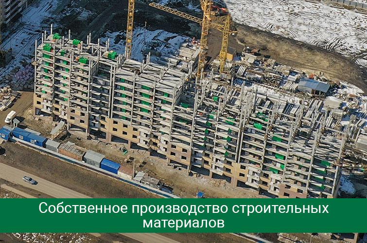 zhk-evropeyskiy-3